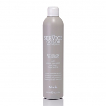 No Yellow Shampoo The Service Color - Nook - 300 ml